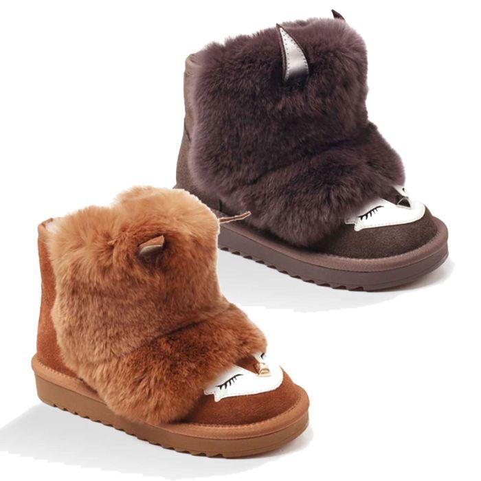 UGG OZWEAR Kids Zip Fox Boots Cow Suede+Rabbit Fur Premium Sheepskin Wool Ob296